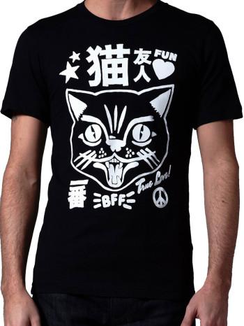 Kawaii Love Cat Killer Condo